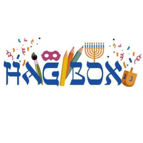 hag box logo